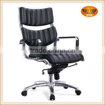 Arm chair for office 300B-2