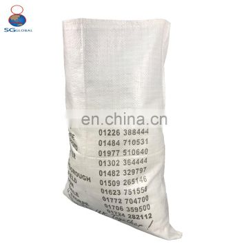 Maize packaging 50kg plastic woven polypropylene raffia bag sack
