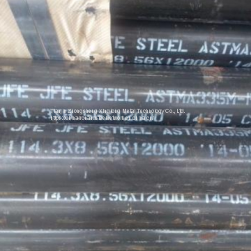 American standard steel pipe, Outer diameterφ355.6Seamless pipe, A106DSteel PipeMaterial, standard