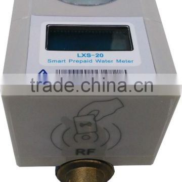Smart RF IC card prepaid water meter with water prepaid vending system