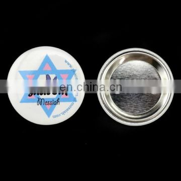 custom metal pin button badge materials