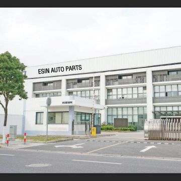 ESIN AUTO PARTS China Limited