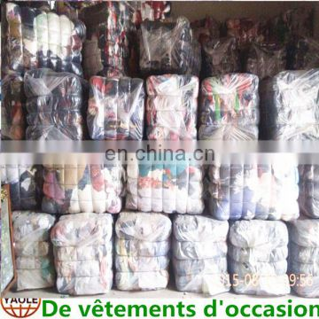 used cream clothes uk swimming wear low price import used clothing