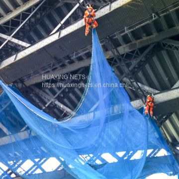 Dust and debris control net