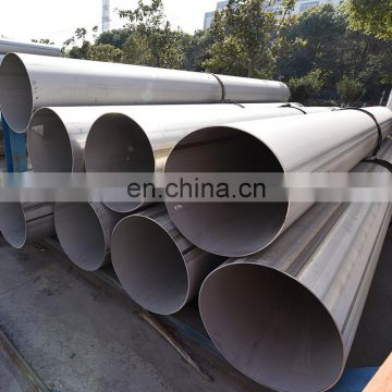 large diameter lightweight stainless steel pipe tubing