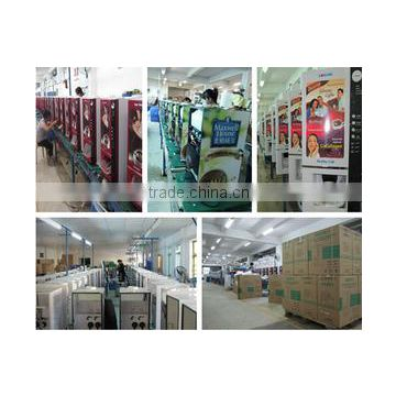 Sapoe Electric Appliances Co., Ltd.