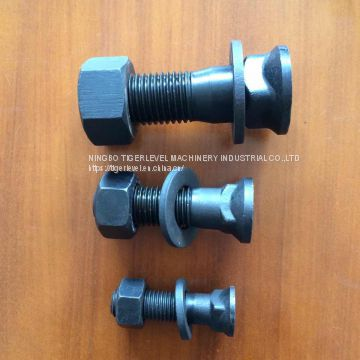 JCB bolt and nut