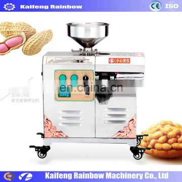 High Speed Energy Saving Home Use Oil Press Machine Cold&Hot Pressing Machine Type Small home use edible oil press machine