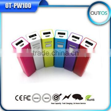 Factory supply portable mobile charger,power bank charger,portable power bank,battery power bank 2600mah