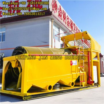 Low Pric 12m³/h Gold Mining Machinery Small Investment
