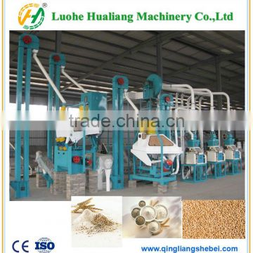 home wheat flour milling machine price