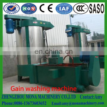 Automatic Sorghum Sesame Wheat Cotton Grain Seed Washing And Drying Machine China Mung Bean Soybean Quinoa Seed Cleaning Machine