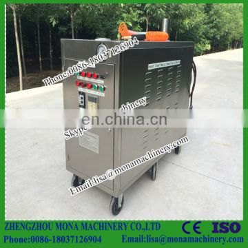Mobile Steam Promotional Car Wash Machine, Steam Cleaning Machine