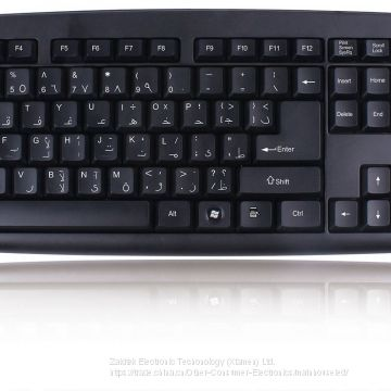 HK2023 Wired Standard Keyboard