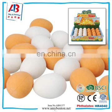 Lovely egg elastic ball for wholesale
