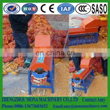 Top quality corn threshing and shelling machine with lowest price