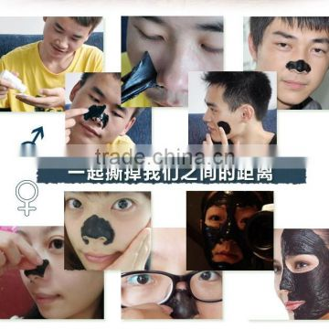 PILATEN Tearing style Deep Cleansing purifying peel off Black head,Close pores,facial mask black head nose mask