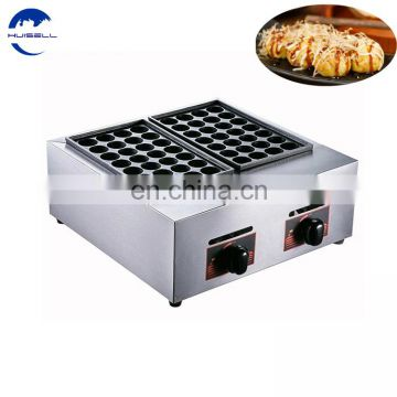 Snack takoyaki Octopus balls Machine / takoyaki machine / electric takoyaki maker