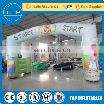 Plato arch archway metal detector balloon decoration China suppliers