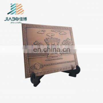 Cheap custom square shape metal souvenir plate