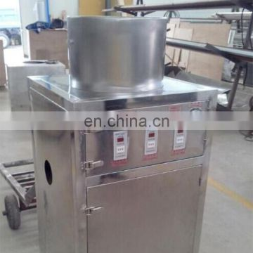 High Quality Home Use Nut Cashew Processing Machine