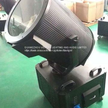 Single Head Sky Rose Outdoor Searchlight 2kw