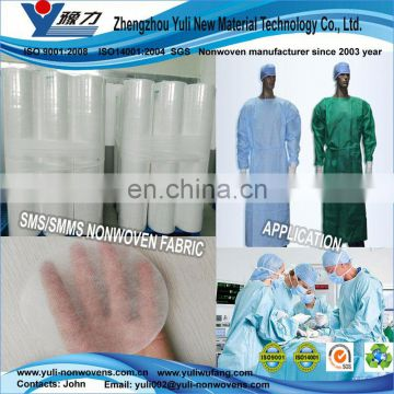 15 years factory directly supply SMS/smms medical and hygiene polypropylene nonwoven fabric