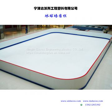 Ice hockey rink for children portable ice rink barrier