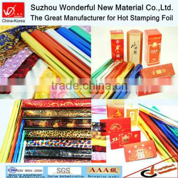 Multicolor Hot Foil Stamping For Leather Textile Paper in 2015