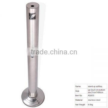 AS003 Stainless Steel 304# Standing Ashtray Floor Ashtray for Outdoor