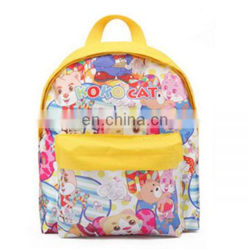 Lovely cat design bag suitable for child in low price