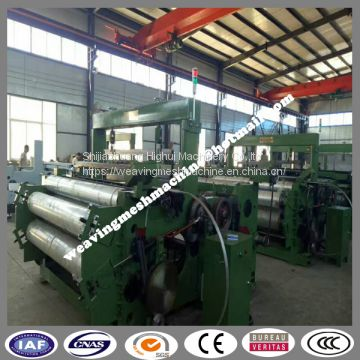 1300MM WIDTH , 2-60 MESH ,SHUTTLELESS WEAVING LOOM MACHINE