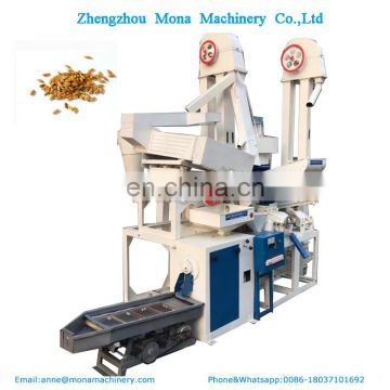 Full automatic complete sets rice mill machine/ paddy rice milling