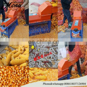 motor driven maize sheller thresher/corn shelling threshing for home use