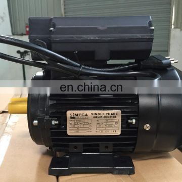 MY series electric drive motors 1hp