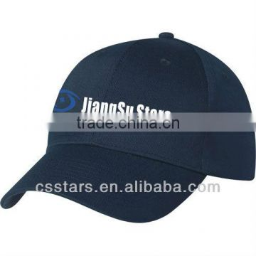 Navy Blue 6 Panel Polyester Cap