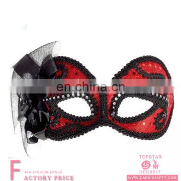 PVC carnival flower party mask Mardi gras peacock feather masks