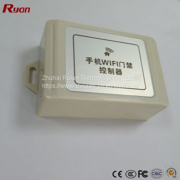 China manufacture Fingerprint door lock with mobile wifi access control (support both ios and android)