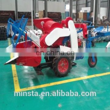 Reasonable price of rice wheat brush cutter with good quality