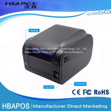 HBA-80 Pos 80 Printer Thermal Driver, 80mm Thermal Printer, Pos