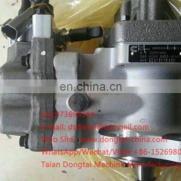 diesel engine parts fuel injection pump for Cumins 3973228