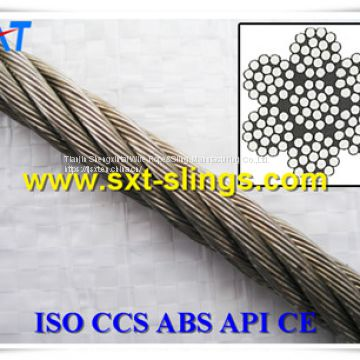 galvanized steel wire rope factory