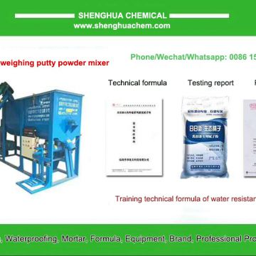Automatic weighing putty powder mixer of dry powder from
