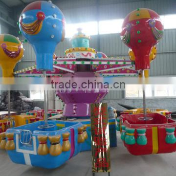 high quality various amusement rides,funny amusemt park equipment