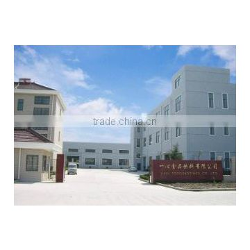 Shantou Yixin Foods & Drinks Co., Ltd.