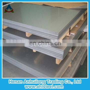 Stainless steel scrap 304 for foodstuff, biology, petroleum, nuclear energy medical equipment