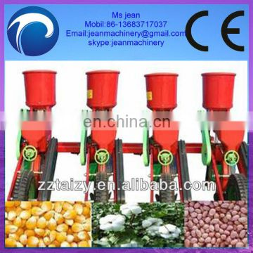 best price rice seed sowing machine(0086-371-13683717037)