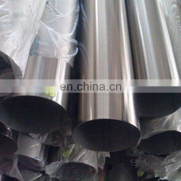 z5cn18-10 precision seamless steel pipe