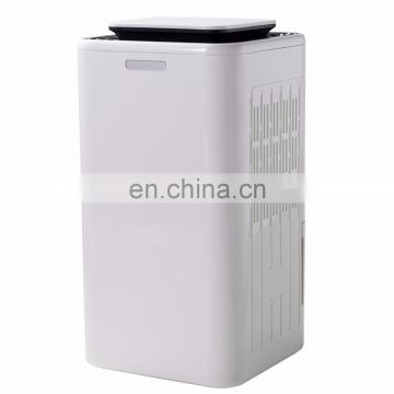 OL12-010-2E Dehumidifier with Ultra Quiet portable for Home usage