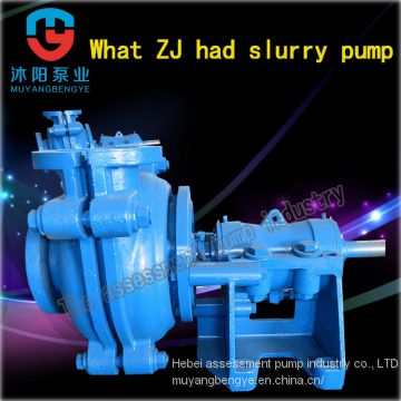 200 what zj had - I - A60 wear-resisting tailings pump